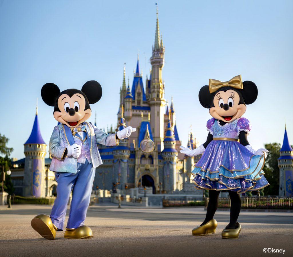 DisneyMay21Visual